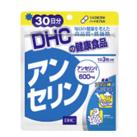 DHCアンセリン